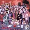 Artista recria capa de 'Sgt. Pepper's' com personalidades que se foram em 2017